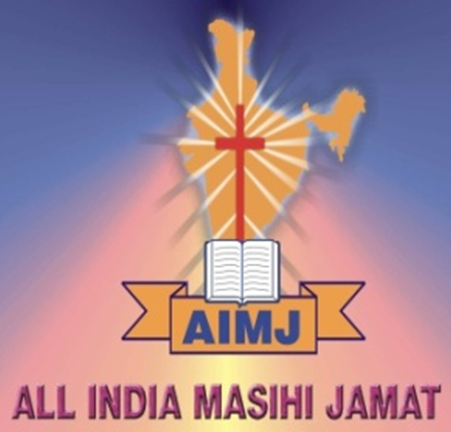 All India Masihi Jamat